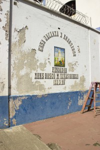 This is what the front wall of the orphanage looked like before we started working on it.